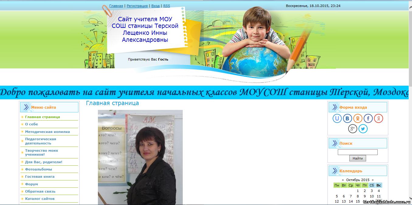 glavnaya-stranitsa